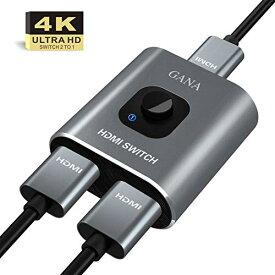 HDMI切替器、GANA HDMI分配器 双向セレクター 1入力2出力/2入力1出力 4K/3D/1080P対応 手動切替WII WIIU Xbox PS4 HDTV適用