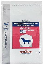 ロイヤルカナン 療法食 ニュータードケア 犬用 ドライ 1kg