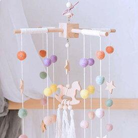 Okawari Home ベッドメリー ベビー メリー 北欧風 モビール 木製 ハンドメイド風鈴 キッズベッド 吊り下げ式 赤ちゃん ベッド飾り 撮