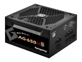 Apexgaming AGシリーズ 80 PLUS GOLD認証 650W フルプラグインATX電源 10年保証 PSU AG-650M-JP PSEケーブル (650W)