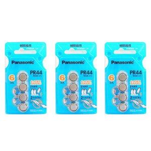 【送料無料】パナソニック製 補聴器電池 PR44(675)3個セット(18粒)