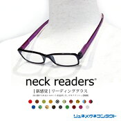 【送料無料】ベイライン[neckreaders]ネックリーダーズPCメガネブルーライトカット全8色