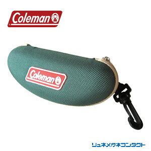【送料無料】サングラスケース Coleman コールマン アウトドア COLEMAN CASE CO-07 緑(GR)