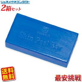 【送料無料】サンソリット/スキンピールバーAHAマイルド  135g 2個セット