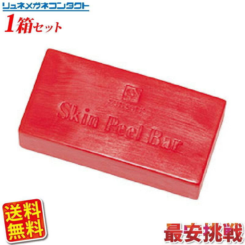 【送料無料】サンソリット スキンピールバー ティートゥリー 135g (脂性肌・ニキビ肌)