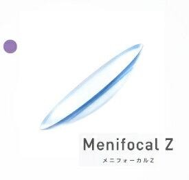 【送料無料】【最安挑戦】メニフォーカルZ/常用ハードコンタクトレンズ/安心1年保証