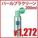 2-purakuri-n-200