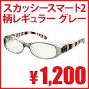 9-ss-glass-16