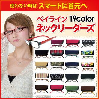 AMS 颈部 PC 眼镜蓝色削减所有 12 种颜色的读者 NEC 领导人