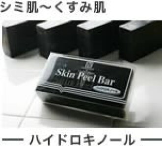 "The sunsorit skin Peel bar Hydroquinol ≡ ""sunsorit skin Peel bar"" 135 g"