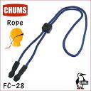 チャムス メガネチェーン Rope ロープ FC-28 ネイビー ストパー付きグラスコード
