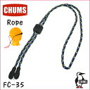 チャムス メガネチェーン Rope ロープ FC-35 ネイビー柄 ストパー付きグラスコード