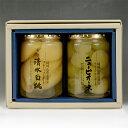 【角南製造所】フルーツコンポート2本セット (清水白桃・ニューピオーネ) デザート 贈答用 お歳暮 ギフト プレゼント のし可
