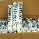 《北室白扇》半田手延めん TM03(100G×50束)こだわり極太麺(極太2.0MM) 段ボール箱