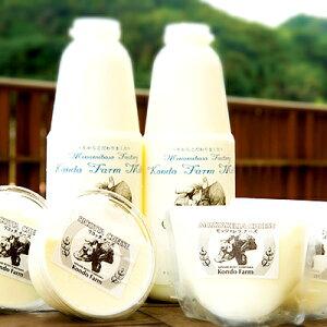 【送料無料】牛乳 チーズ 乳製品 セット モッツァレラ リコッタ お取り寄せ 酪農 発祥地 南房総 【近藤牧場】
