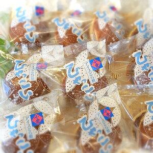 【送料無料】ひゃっこい 小豆 バニラ 10個 セット アイス どら焼き 【亀や和草】