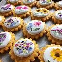 【送料無料】南房総 まるごとクッキー 15個入 カレンデュラ 菜の花 落花生 焼き菓子 洋菓子 クッキー スイーツ かわい…