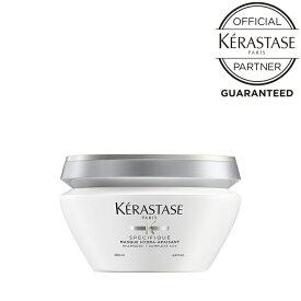 ケラスターゼ (kerastase) SP マスク イドラアペザント 200g