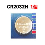 【CR2032】大容量240mAh×10個ECR2032DL2032KECR2032-1SB-T51CR2032PCR2032-ECOCR2032-2ECOCR20321BS/4Hリチウムコイン電池/ボタン電池/コイン電池/ボタン電池/リモコンキー/キーレス/電池