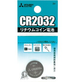 【新発売】三菱CR2032×1個 ECR2032 DL2032 KECR2032-1 SB-T51 CR2032PCR2032-ECO CR2032-2ECO CR2032 1BS /4Hリチウムコイン電池/ボタン電池/コイン電池/ボタン電池/リモコンキー/キーレス/電池