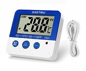 GXSTWU 冷蔵庫 冷凍庫 温度計 高温低温アラーム デジタル 水温計 水槽 最高最低温度記録 マグネット 防水外部センサー付 日本語取扱