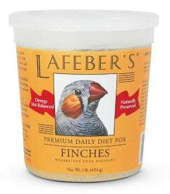 LAFEBERS(ラフィーバー) プレミアムデイリーダイエット フィンチ 鳥用ペレット 454g