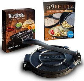 Tortillada - レシピ付きプレミアム トルティーヤ プレス 鋳鉄 (20cm)