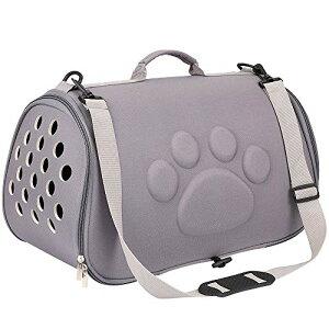 【2020年進化版】FREESOO キャリー バッグ 猫 折りたたみ ペット キャリーバッグ 小型犬 猫用キャリーバッグ ペットキャリーケース