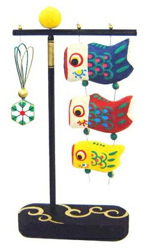 【送料無料】張り子の五月飾り 室内鯉のぼり 回転鯉のぼり
