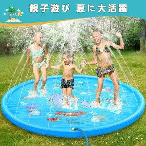 子供用 プールマット噴水マット水遊び 家庭用プール 子供 おもちゃ プレイマット 直径150cm 噴水池 水遊び ウォーター ビニールプール 子ども用 プール用品 夏の日 芝生遊び 家庭用 子供用 親