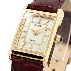腕時計 ウォッチ 時計 あす楽 SEIKO セイコー 海外モデル ソーラークォーツ ビジネス カジュアル レディース SUP252 [並行輸入品]