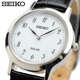 送料無料 新品 腕時計 SEIKO セイコー 海外モデル ソーラークォーツ ビジネス カジュアル レディース SUP369P1 [並行輸入品]