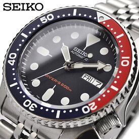 【クーポン配布中】 送料無料 新品 腕時計 SEIKO セイコー 海外モデル ネイビーボーイ 自動巻き ダイバーズ 200M メンズ SKX009K2 [並行輸入品]