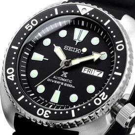 【クーポン配布中】 送料無料 新品 腕時計 SEIKO セイコー 日本製 Made in Japan 海外モデル PROSPEX プロスペックス 自動巻き 3rdダイバーズ復刻モデル 200Mダイバーズ メンズ SRPE93 [並行輸入品]