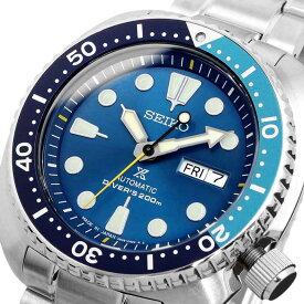 送料無料 腕時計 SEIKO セイコー 日本製 Made in Japan 海外モデル PROSPEX プロスペックス BLUE LAGOON ブルーラグーン 自動巻き ダイバーズ メンズ SRPB11J1 [並行輸入品]