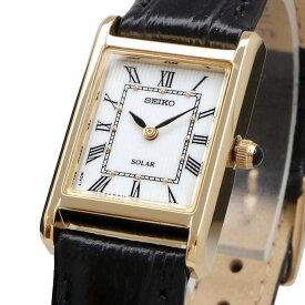 腕時計 ウォッチ 時計 あす楽 SEIKO セイコー 海外モデル ソーラークォーツ ビジネス カジュアル レディース SUP250P1 [並行輸入品]