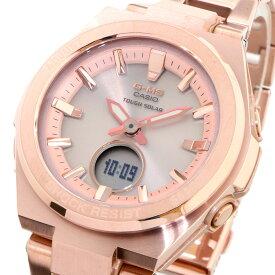 送料無料 新品 腕時計 CASIO カシオ BABY-G ベビージー 海外モデル アナデジ タフソーラー G-MS(ジーミズ) ピンクゴールド×シルバー レディース MSG-S200DG-4A [並行輸入品]