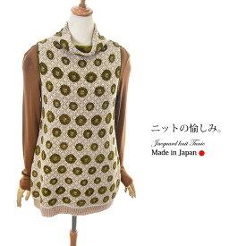 【mm65】【送料無料】ジャガードニットチュニック(comt,コムト) 9号 【ミセスファッション】【40代】【50代】【60代】