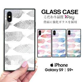 スマホケース ガラスケース スクエアケース ハードケース iPhoneケース 送料無料 背面ガラス スクエア型 四角 耐衝撃 強化ガラス TPU iPhone XS Max iPhone XR iPhone8 iPhone7 iPhoneX GalaxyS9 オシャレ レトロ ビンテージ 柄 模様 ネイティブ柄 ペイズリー