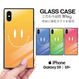 スマホケース ガラスケース スクエアケース ハードケース iPhoneケース 送料無料 背面ガラス スクエア型 四角 耐衝撃 強化ガラス TPU iPhone XS Max iPhone XR iPhone8 iPhone7 iPhoneX GalaxyS9 可愛い かわいい スマイル ニコちゃん マーク スマイリー グラデーション