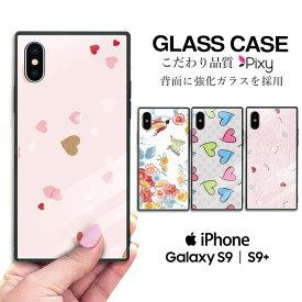 スマホケース ガラスケース スクエアケース ハードケース iPhoneケース 送料無料 背面ガラス スクエア型 四角 耐衝撃 強化ガラス TPU iPhone XS Max iPhone XR iPhone8 iPhone7 iPhoneX GalaxyS9 可愛い かわいい ハート ハートマーク ハート柄 カラフル ピンク ス