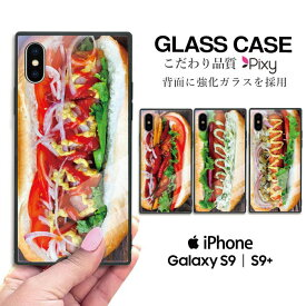 a6e722b25b スマホケース ガラスケース スクエアケース ハードケース iPhoneケース 背面ガラス 送料無料 iPhone XS Max