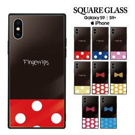 スマホケース ガラスケース スクエアケース ハードケース iPhoneケース 送料無料 背面ガラス スクエア型 四角 耐衝撃 強化ガラス TPU iPhone XS Max iPhone XR iPhone8 iPhone7 iPhoneX GalaxyS9 おもしろ おもしろい 面白い 水玉 ドット かわいい シンプル