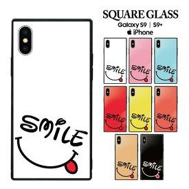 スマホケース ガラスケース スクエアケース ハードケース iPhoneケース 送料無料 背面ガラス スクエア型 耐衝撃 強化ガラス TPU iPhone XS Max iPhone XR iPhone8 iPhone7 iPhoneX GalaxyS9 スマイリー にこちゃん ニコちゃん ニコちゃんマーク にこちゃんマーク ディズニー