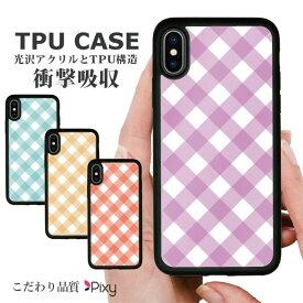 7ebb74df24 スマホケース iPhoneケース ハードケース スマホカバー TPUケース 送料無料 TPU 耐衝撃 iphone8 iPhoneXs iPhoneXr