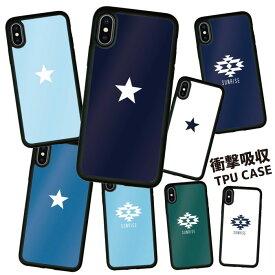 耐衝撃 iPhoneケース スマホケース 携帯ケース 携帯カバー ハードケース スマホカバーケース シリコン 背面カード アクリル iphone8 iPhoneXs iPhoneXr iPhoneXs Max iPhoneX iphone7 アイフォン 鏡 星 星柄 ほし スター ワンポイント ビーチ 海 西海岸 ロス ウエスト