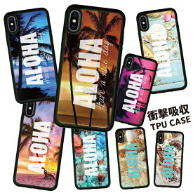 耐衝撃 iPhoneケース スマホケース 携帯ケース 携帯カバー ハードケース スマホカバーケース シリコン 背面カード アクリル iphone8 iPhoneXs iPhoneXr iPhoneXs Max iPhoneX iphone7 アイフォン アロハ ハワイアン ハワイ ワイキキ ビーチ サマー 夏 サーフ サーフ系