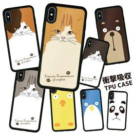 耐衝撃 iPhoneケース スマホケース 携帯ケース 携帯カバー ハードケース スマホカバーケース シリコン 背面カード アクリル iphone8 iPhoneXs iPhoneXr iPhoneXs Max iPhoneX iphone7 アイフォン 鏡 アニマル ねこ 子猫 ネコ 動物 猫 かわいい イラスト