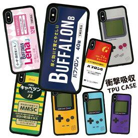 耐衝撃 iPhoneケース スマホケース 携帯ケース 携帯カバー ハードケース スマホカバーケース シリコン 背面カード アクリル iphone8 iPhoneXs iPhoneXr iPhoneXs Max iPhoneX iphone7 アイフォン 鏡 おもしろ おもしろい 面白い 派手 ゲームボーイ 薬 ゲーム 頭痛