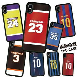 耐衝撃 iPhoneケース スマホケース 携帯ケース 携帯カバー ハードケース スマホカバーケース シリコン 背面カード アクリル iphone8 iPhoneXs iPhoneXr iPhoneXs Max iPhoneX iphone7 アイフォン 鏡 バスケ バスケットボール スポーツ ユニフォーム ジョーダン サッカー